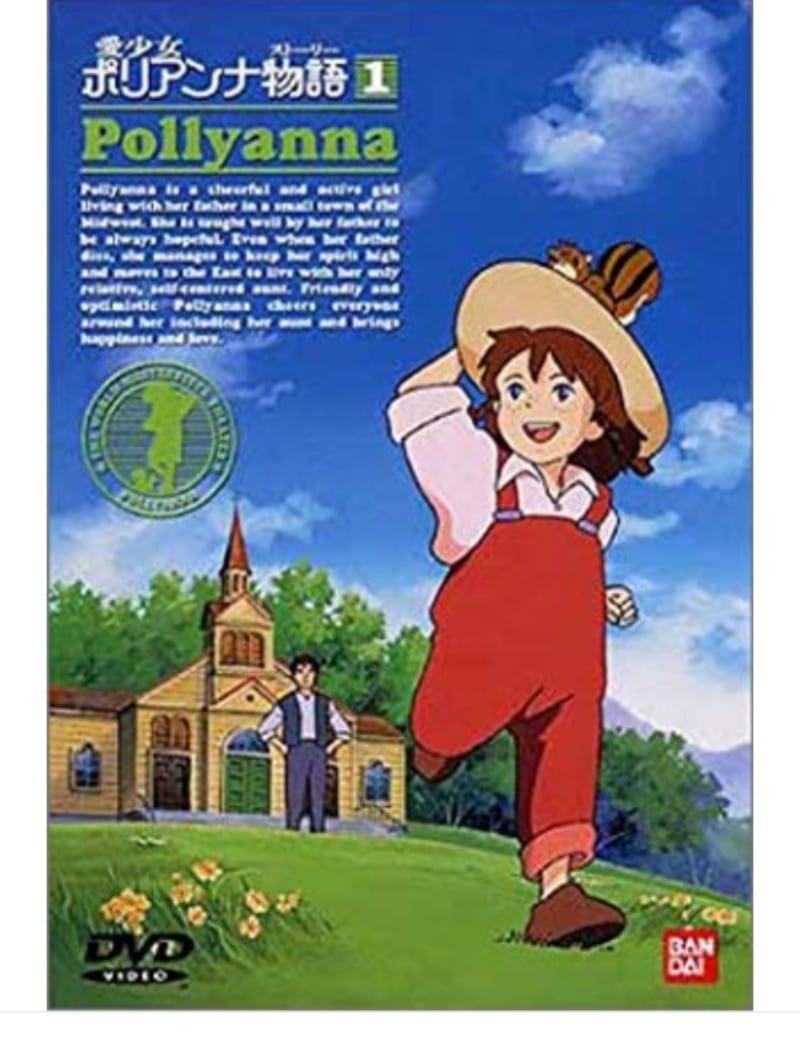 https://mirai.ai/wp-content/uploads/Ai-Shoujo-Pollyanna-Story-1.jpg