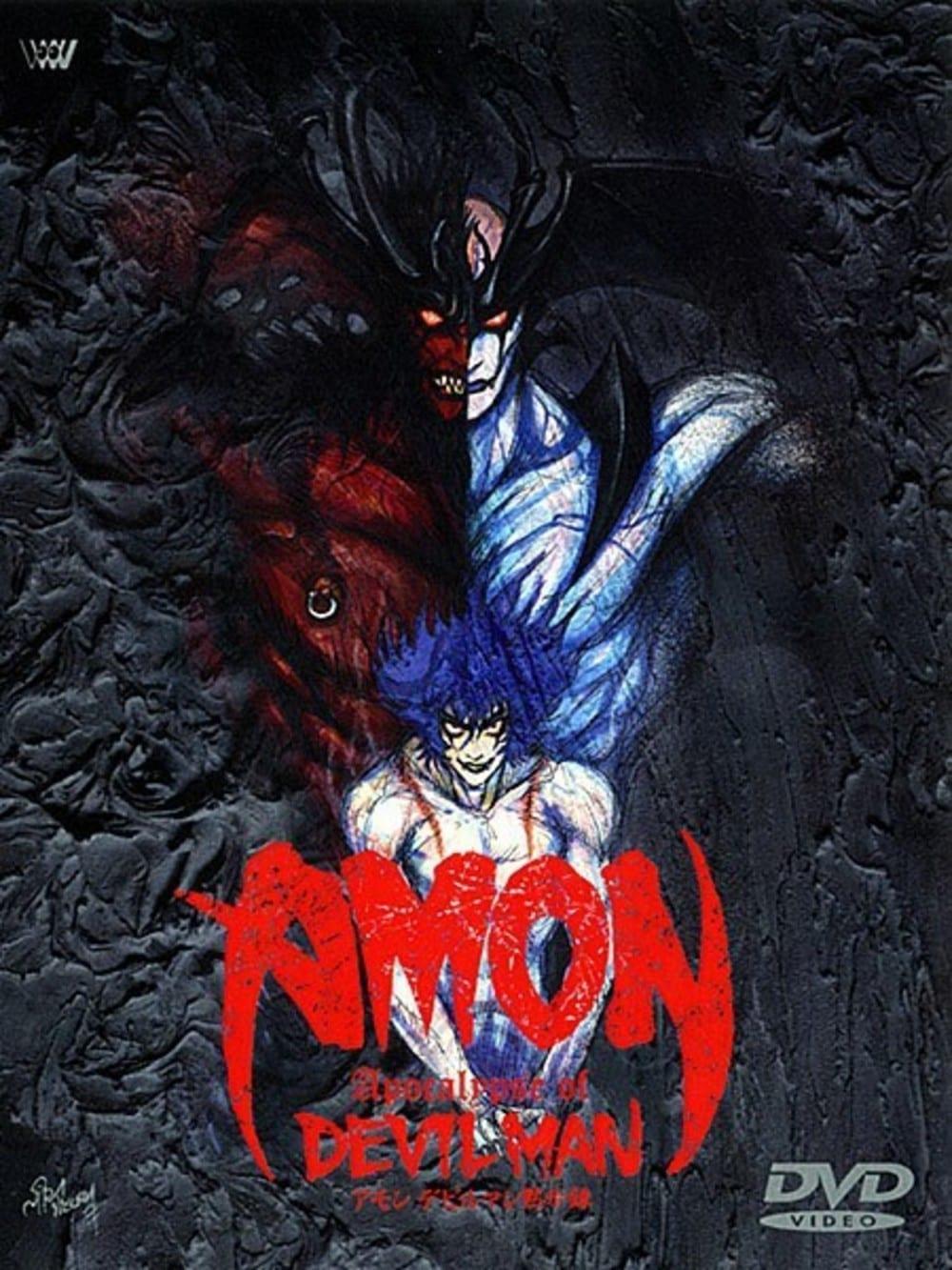 https://mirai.ai/wp-content/uploads/Amon-Devilman-Mokushiroku-1.jpg