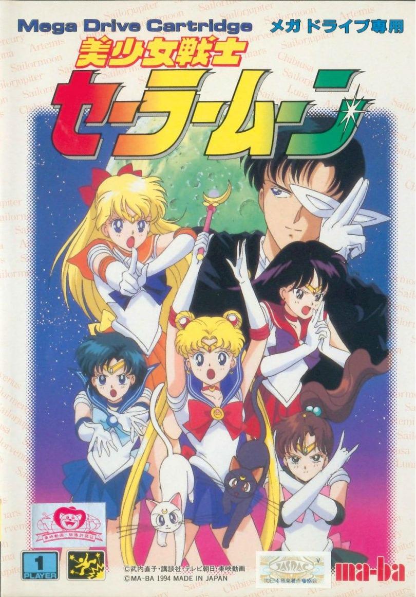 https://mirai.ai/wp-content/uploads/Bishoujo-Senshi-Sailor-Moon-1.jpg