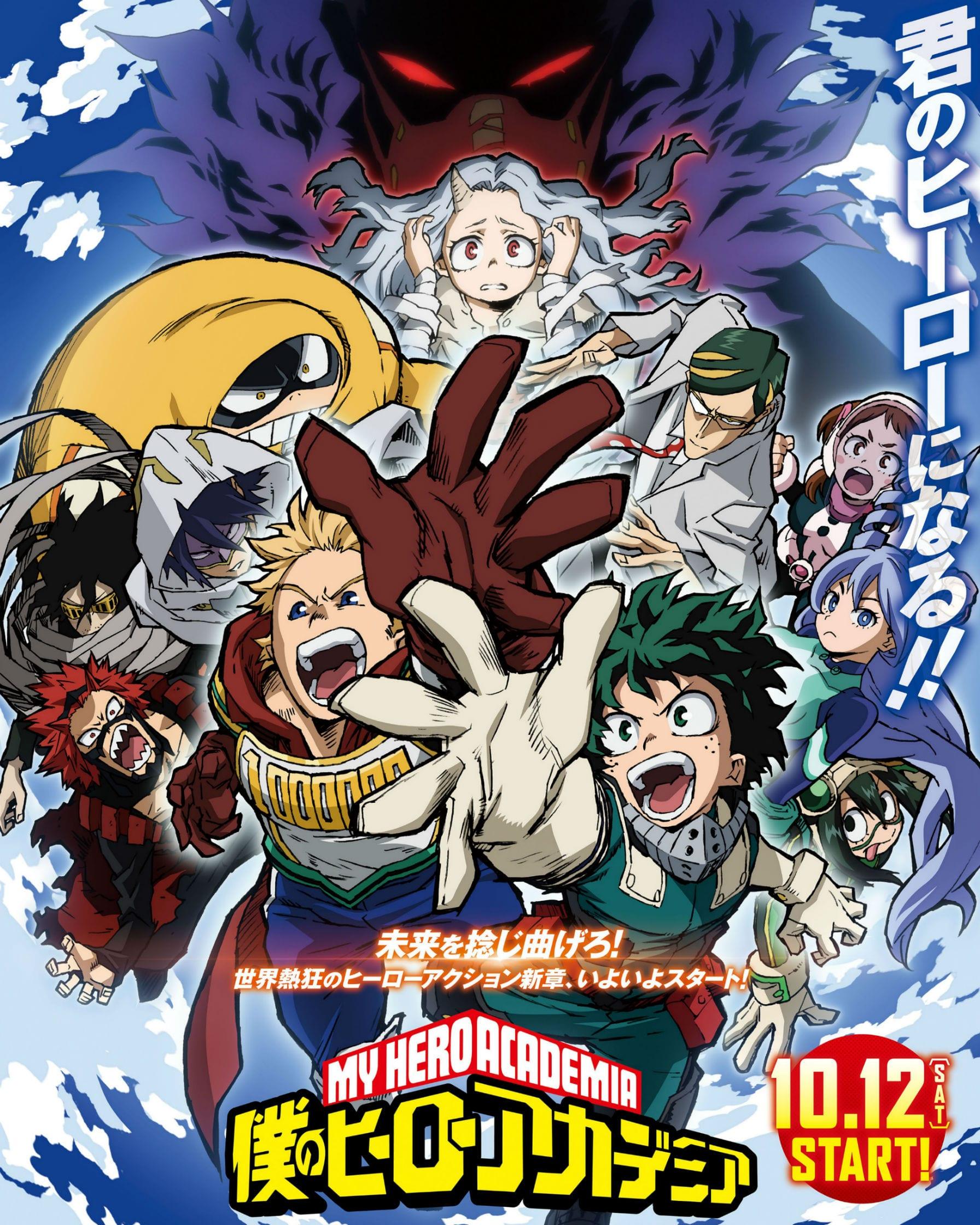 https://mirai.ai/wp-content/uploads/Boku-no-Hero-Academia-4th-Season-v1.jpg