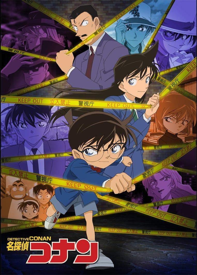 https://mirai.ai/wp-content/uploads/Detective-Conan-2.jpg