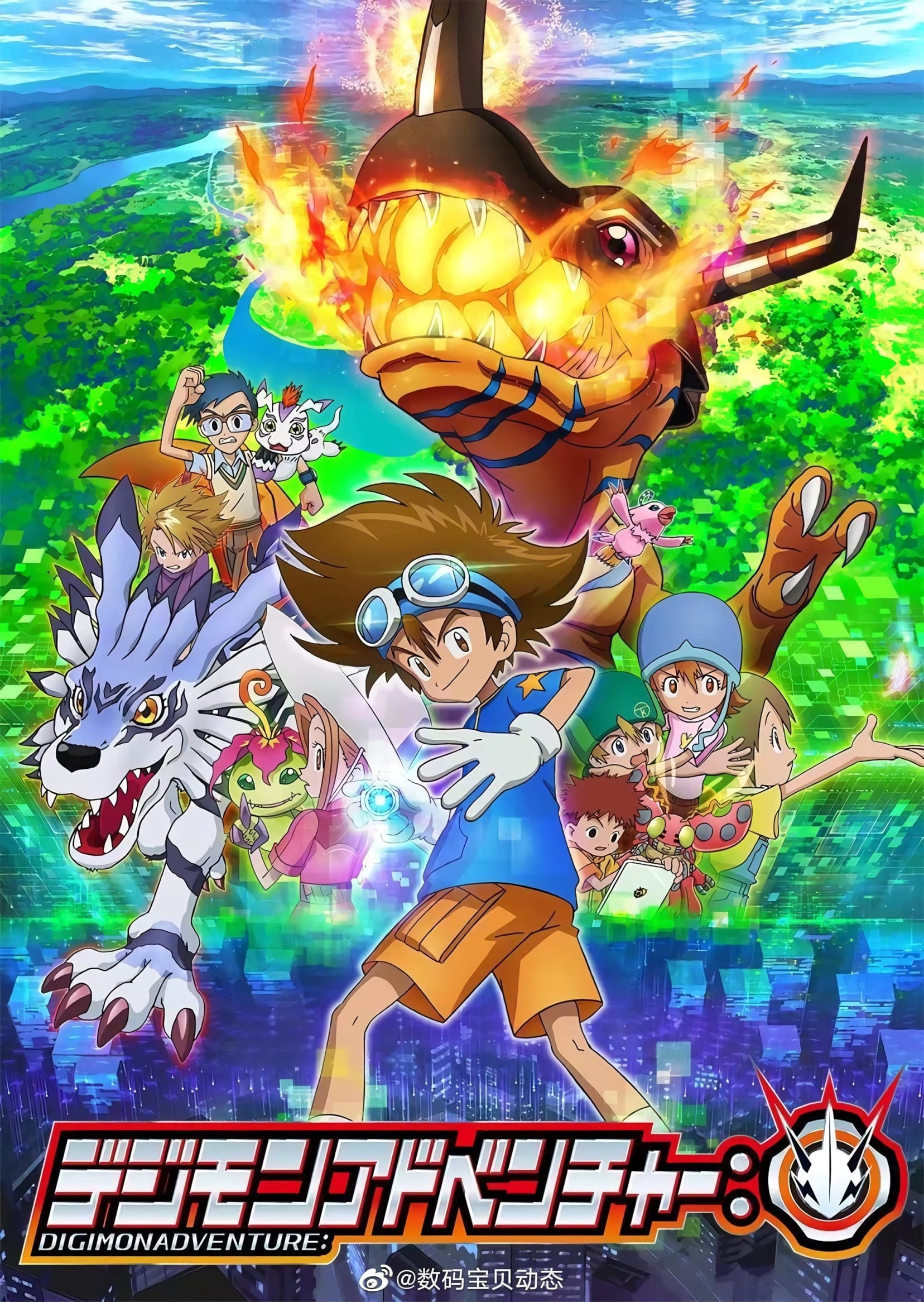 https://mirai.ai/wp-content/uploads/Digimon-Adventure-1.jpg