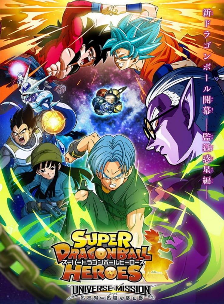 https://mirai.ai/wp-content/uploads/Dragon-Ball-Heroes-3.jpg