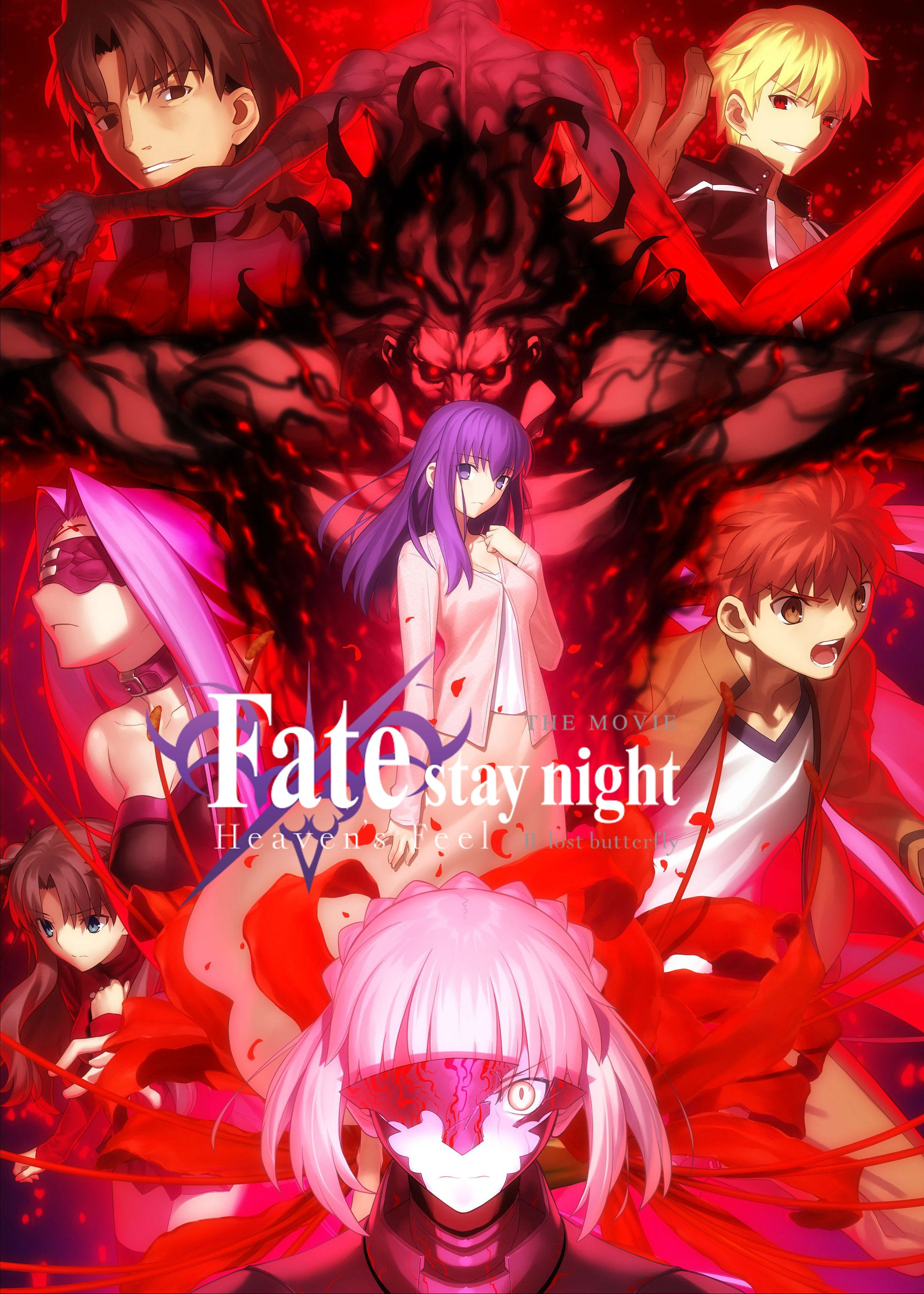 https://mirai.ai/wp-content/uploads/FateStay-Night-Heavens-Feel-II-v2.jpg