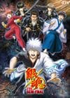 https://mirai.ai/wp-content/uploads/Gintama-The-Semi-Final-1-100x140.jpg