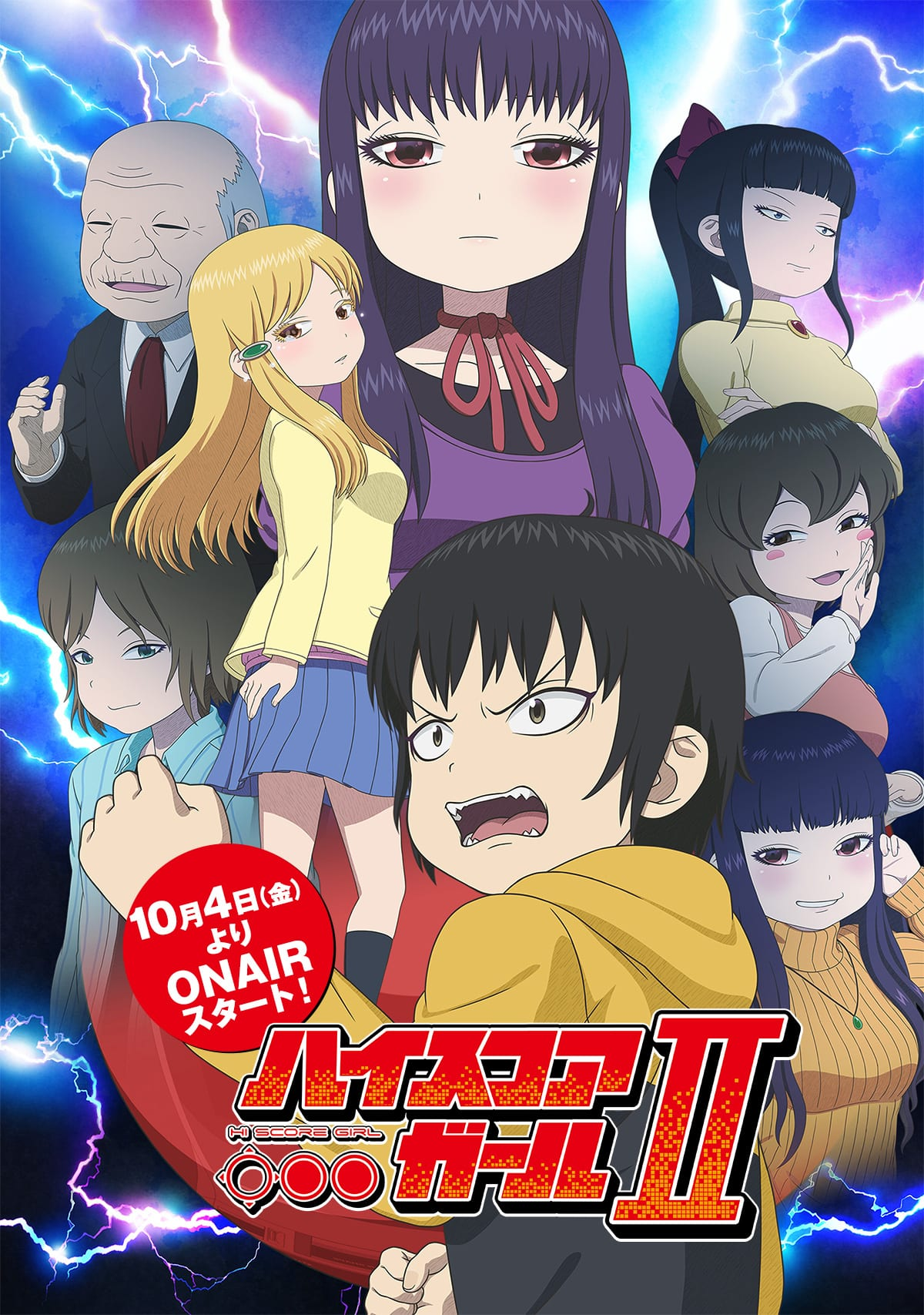 High score girl ii v1