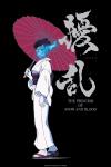 https://mirai.ai/wp-content/uploads/Joran-The-Princess-of-Snow-and-Blood-3-100x150.png