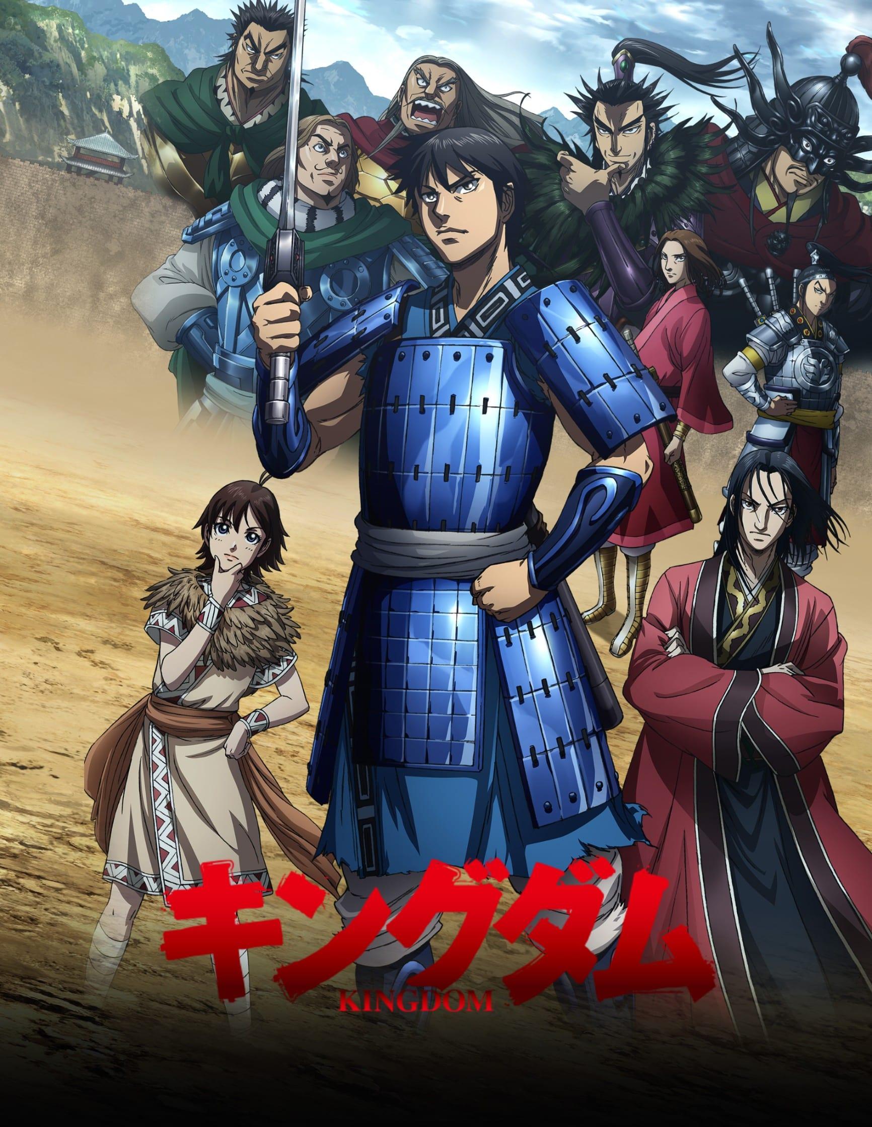 https://mirai.ai/wp-content/uploads/Kingdom-3rd-Season-v1.jpg