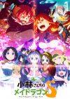 https://mirai.ai/wp-content/uploads/Kobayashi-san-Chi-no-Maid-Dragon-S-1-100x141.jpg