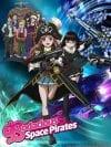https://mirai.ai/wp-content/uploads/Mouretsu-Pirates_1-100x133.jpg