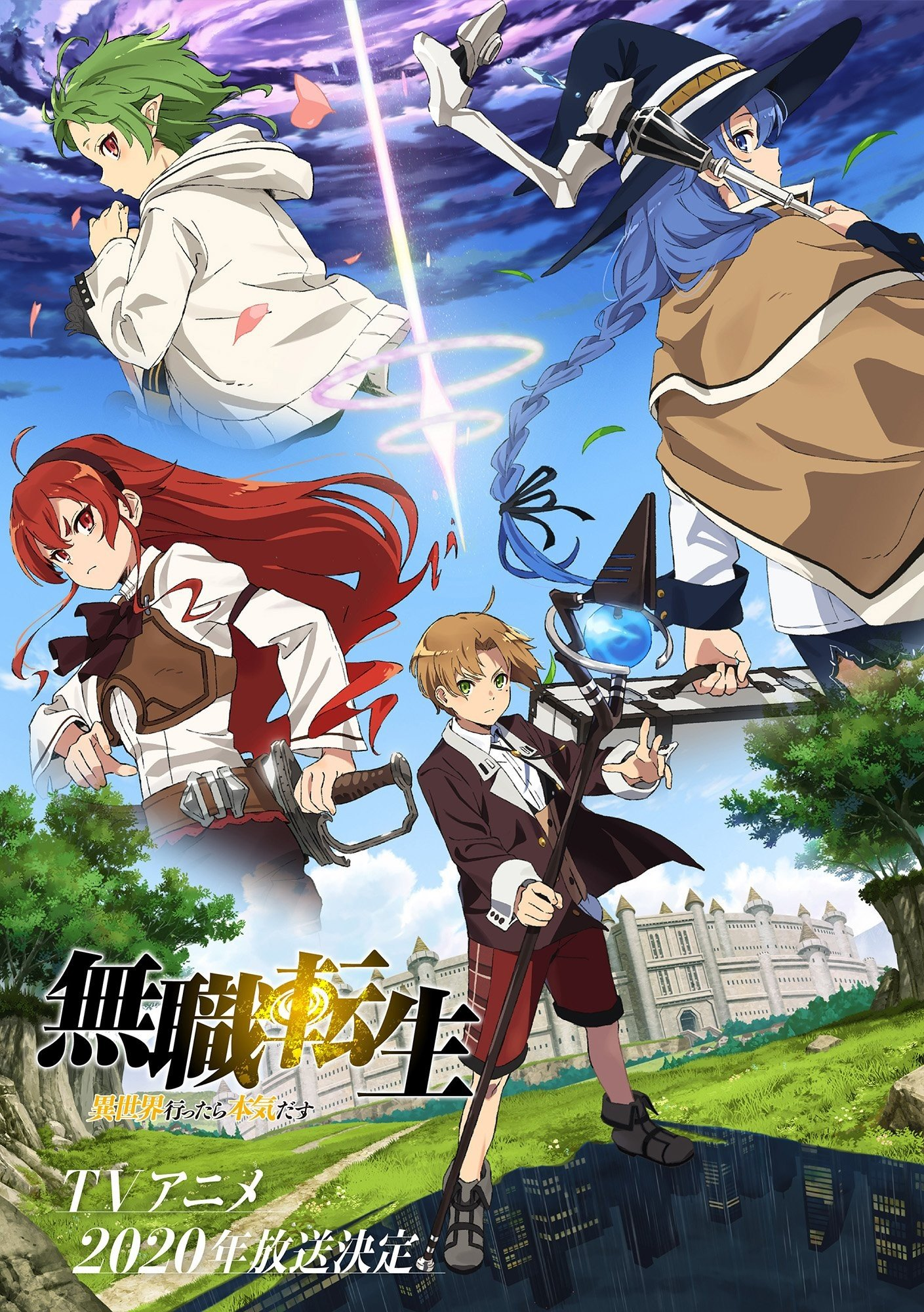 https://mirai.ai/wp-content/uploads/Mushoku-Tensei-Isekai-Ittara-Honki-Dasu-1.jpg
