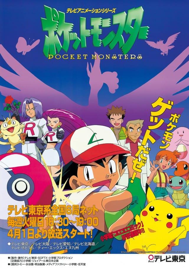 https://mirai.ai/wp-content/uploads/Pokemon-4.jpg