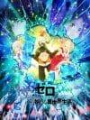 https://mirai.ai/wp-content/uploads/ReZero-kara-Hajimeru-Isekai-Seikatsu-2nd-Season-Part-2-v1-100x133.jpg