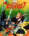 https://mirai.ai/wp-content/uploads/Xanadu-Dragonslayer-Densetsu-100x124.jpg